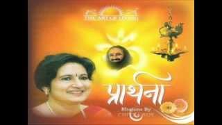 getlinkyoutube.com-guru maat pita...Art of living bhajan
