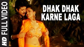 'Dhak Dhak Karne Laga' Full Video Song | Beta | Anil Kapoor, Madhuri Dixit width=