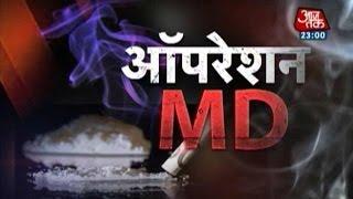 getlinkyoutube.com-Vardaat - Vardaat: 'MD' drug gripping Mumbai youths' lives