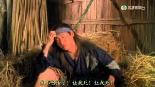 getlinkyoutube.com-【中国电影】【东成西就 (1993)】【梁朝伟/张国荣】【国语中字】HD720P