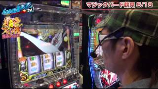 getlinkyoutube.com-【ScooP!tv】真・スロ番〜春の陣〜 vol.28 【マジックバード鶴見店】