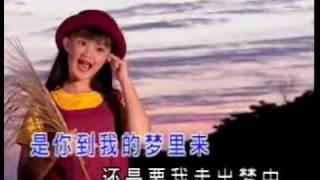 getlinkyoutube.com-一串心 - 王雪晶