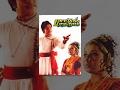 Pattum Bharathamum - #Sivaji Ganesan, #Jayalalitha - Tamil Classic Movie