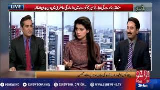 Bakhabar Subh - 26-01-2017 - 92NewsHD