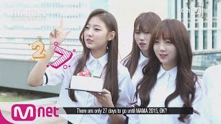 """2015 MAMA """"STAR COUNTDOWN D-27 by LOVELYZ"""" 151202 EP.1"""