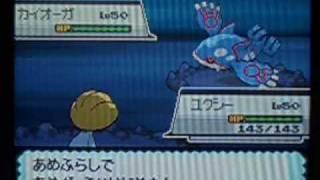 getlinkyoutube.com-ポケットモンスターハートゴールドカイオーガイベント Pokemon Heartgold Kyogre