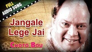 Jangale Lege Jai | Choto Bou | Mohammed Aziz | Bengali Love Songs