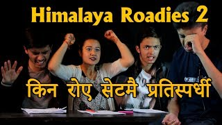HIMALAYA ROADIES Rising Through Hell AUDITION PARODY   EPISODE 2   Colleges Nepal