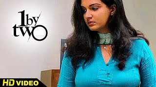 1 by Two Malayalam Movie Scenes HD | Honey Rose got surprised to see Murali Gopi at hospital