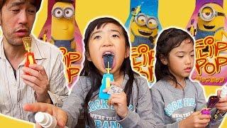 getlinkyoutube.com-ミニオンズのフリップポップとメガマウスを楽しみました♪ Minions Flip Pop Mega Mouth Kẹo Mút