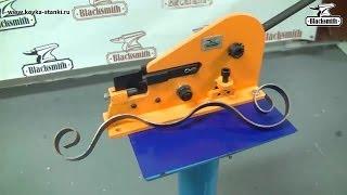 getlinkyoutube.com-Инструмент для резки и гибки полосы M3-R Blacksmith