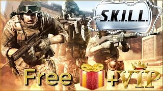 How to get VIP and GIFTS in S.K.I.L.L SPECIAL FORCE 2 ( Free and legal ) 2016-2017