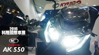 getlinkyoutube.com-[IN新聞] KYMCO AK 550 -科隆車展特別報導