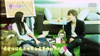 getlinkyoutube.com-I'm in love——Taeun 자치 MV 2  (Made by fans)