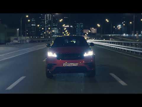 Land Rover | Сажевый фильтр