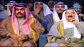 getlinkyoutube.com-اوبريت تحيا الكويت . كامل