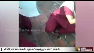 getlinkyoutube.com-WhatsApp video: Young School Girls Smoking in Tamil Nadu school
