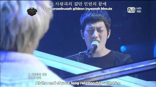 getlinkyoutube.com-Doojoon & Dongwoon (BEAST Unit) - When the Door Closes (Hangul + Romanization + English)
