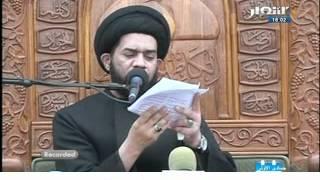 getlinkyoutube.com-السيد محمد الصافي - دعاء الندبة