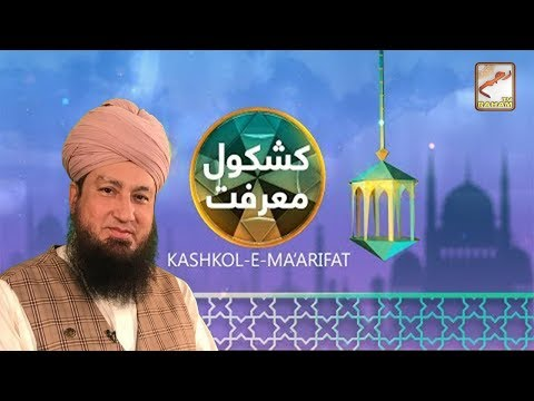KASHKOL-E-MAARIFAT - AUG. 27TH 2013