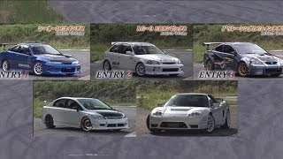 getlinkyoutube.com-[ENG CC] Type R tuned battle 2 - DC2, EK9, DC5, FD2, NSX R Maze HV106