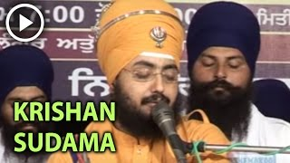getlinkyoutube.com-Krishan Sudama Part 1(Sant Baba Ranjit Singh Dhadhrian Wale)