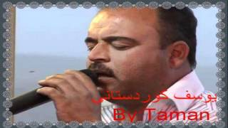 getlinkyoutube.com-یوسف كوردستانی گۆرانی كوردی خۆش