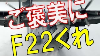 【US-2】海上自衛隊の精鋭US-2装備「第71航空救難飛行隊」を在日米海軍司令官が絶賛!