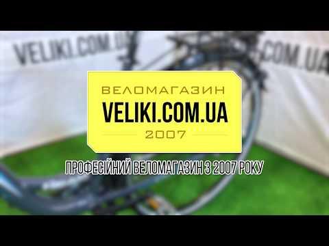 Обзор велосипеда Head City 7G 28
