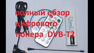 getlinkyoutube.com-Обзор цифрового USB тв-тюнера  DVB-T2  Astrometa из Китая