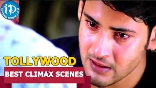 Tollywood Movies Best Climax Scenes    Mahesh Babu Pokiri Movie