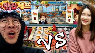 여직원과 '맛집셰프'게임배틀! 매운핫도그먹기ㅋㅋ 꿀잼 [ 꾹TV ]