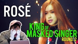 """BLACKPINK ROSÉ 