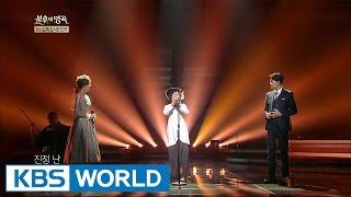 Kim Jiwoo & Cha Jeongwu - I Really Didn't Know [Immortal Songs 2 / 2017.05.20]