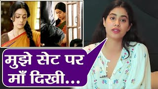 Dhadak: Jhanvi Kapoor Talks About INCIDENT When She Saw Sridevi's Glimpse On Sets | FilmiBeat