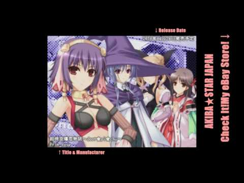 [Hentai Game] March,2010 New PC Game Demo Movie!! pt.2[EROGE]