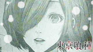 getlinkyoutube.com-【東京喰種:re 9話ネタバレ】トーカちゃん、アヤトくん、キタ━━(゚∀゚)━━!!!!【画像あり】