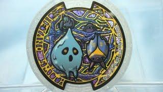 getlinkyoutube.com-【QRコード】HEYANOSMITH(ヘヤノスミス) うたメダル 銀幕デビュー!5つのうたの物語だニャン!Song Medal  Summoning