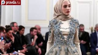 Chechen President's Daughter Showcases Her Fashion Collection In Moscow