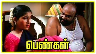 Pengal Tamil Movie Scenes | Santhana Bharathi cheats Santhoshi | Divyashri | Bharadwaj