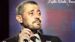 getlinkyoutube.com-جورج وسوف حفله ولا اروع 2004 George Wassouf