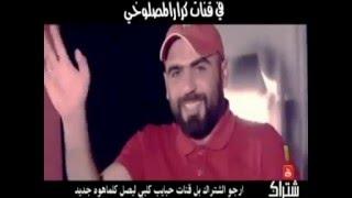 getlinkyoutube.com-اعتصام سيد بهاء الحسيني 2016 # 2017 قصيده لمظاهرات دخول الخضراء شلع قلع صفكات الخيم لعتصامات ال