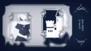 카가미네 린,렌 마법의 거울