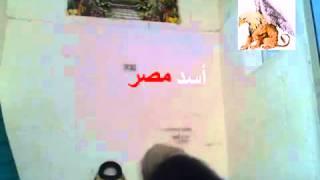 getlinkyoutube.com-فضيحة مدرب الكاراتيه مع ريهام زوجة مستشار