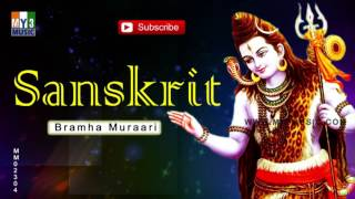 BRAHMA MURARI SURARCHITA LINGAM | SANSKRIT | LORD SHIVAYA SONGS | KANNADA DEVOTIONAL SONGS