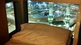 Surah Al Baqara full by Wadi' Al Yamani width=