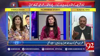 92 at 8 (Discussion On PML-N Political situation)- 10 April 2018 - 92NewsHDPlus