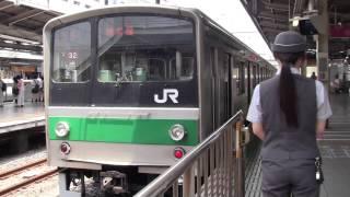 getlinkyoutube.com-【埼京線】205系池袋 下り入線発車 メガネの女性車掌発車メロディ 長め停車長めメロディ