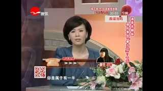 getlinkyoutube.com-新老娘舅20130524:温柔洗脚妹婚后竟成暴力狂?(上)