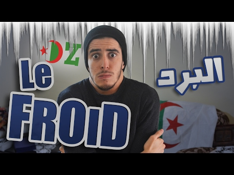 Mr SaLiMDZ_Le Froid - البرد